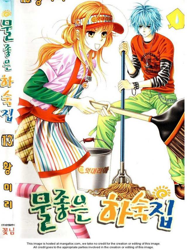 crunchyroll forum best romance manhwa page 10