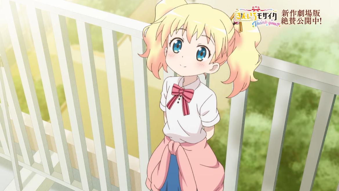 Alice Cartelet mira al cielo y sonríe mientras se apoya en una cerca que da al patio de la escuela en una escena del Mosaico Kiniro ¡¡Gracias !!  película de anime teatral.