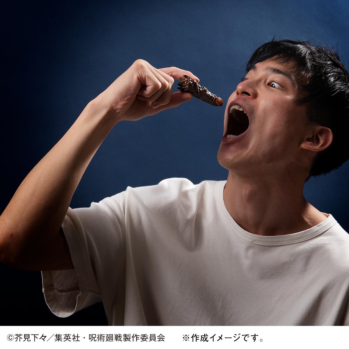 JUJUTSU KAISEN Sakuna finger