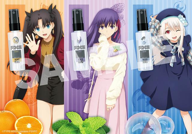Fate/stay night x AXE body Spray