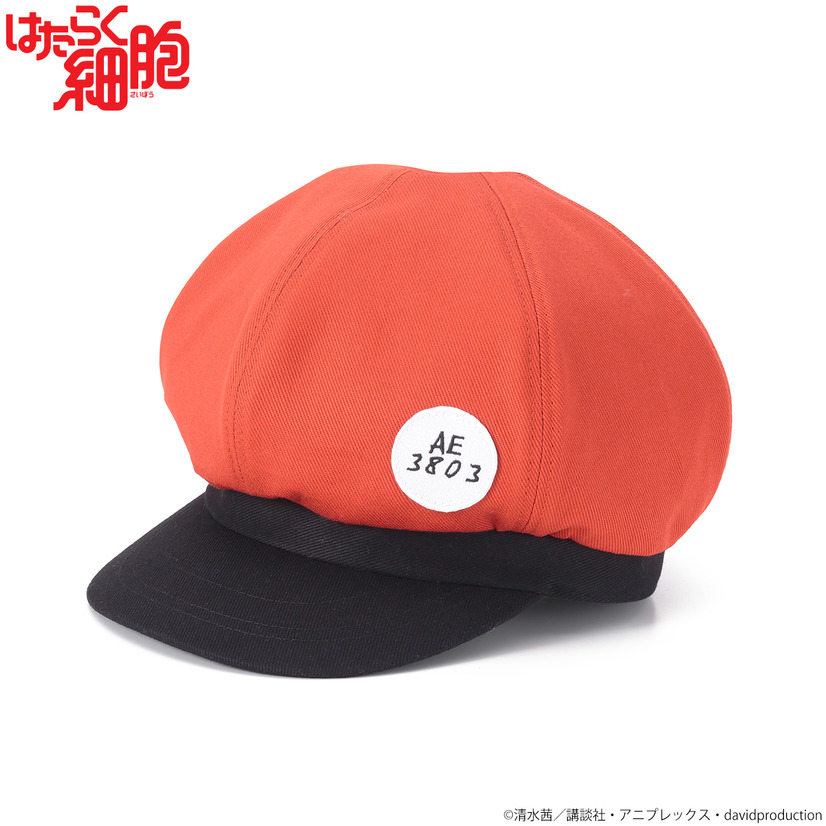 A promotional image of the Cells at Work! Red Blood Cell Design Newsboy Cap from Premium Bandai.