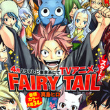 """Fairy Tail"" Anime Scheduled for Spring Return"