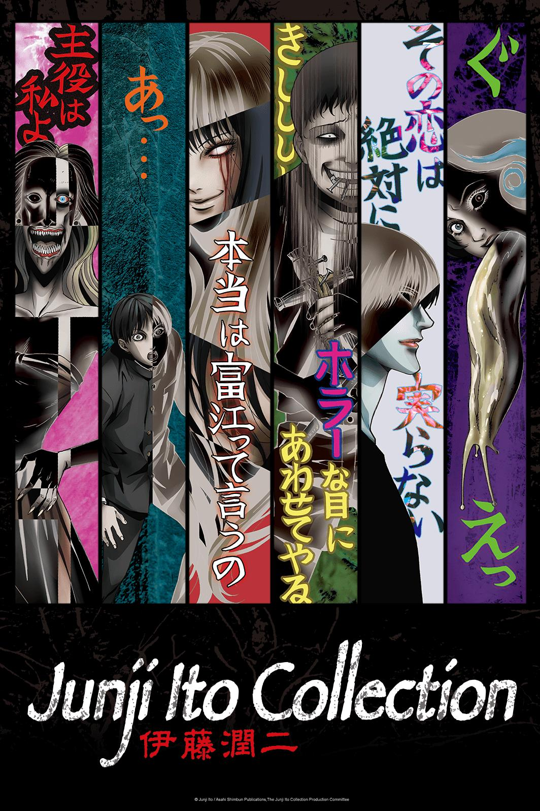 """Résultat de recherche d'images pour """"junji ito collection"""""""