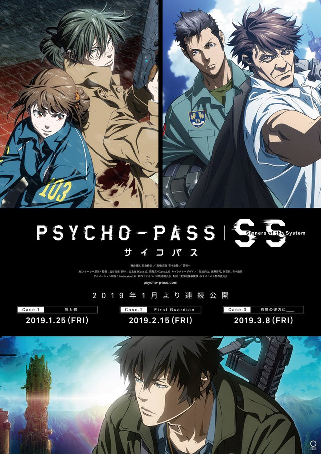psycho pass mandatory happiness takes place within the same universe featuring characters as in animes first season and it also introduces.html