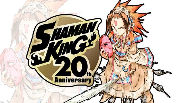 Shaman King Exhibition
