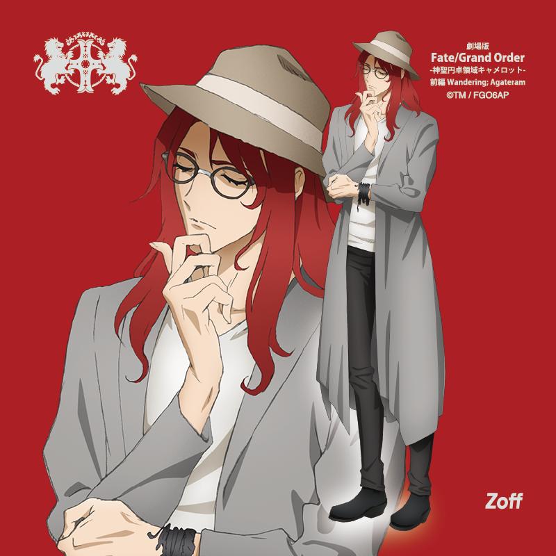 Zoff x Fate/Grand Order: Tristan