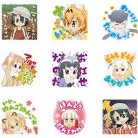 Character Illustrations Drawn By The Concept Designer Mine Yoshizaki Released In January Much Anticipated Second Official LINE Stamps Featuring