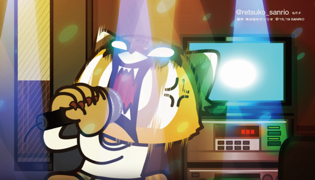 Aggretsuko unleashes her frustrations with a bout of death metal voice karaoke.