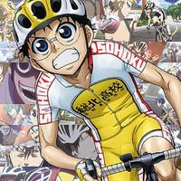 Yowamushi Pedal Re Road