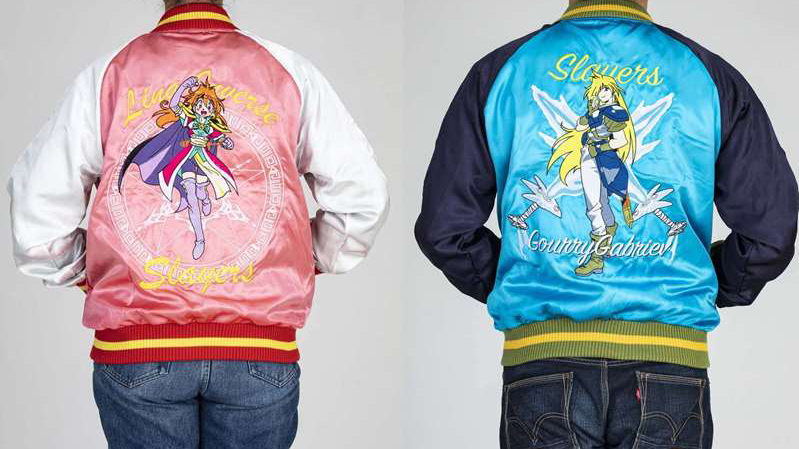 Lina and Gourry satin souvenir jackets