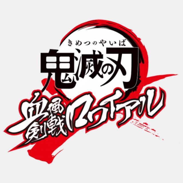 Demon Slayer: Kimetsu no Yaiba video games