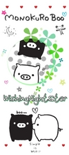 WishingNightStar