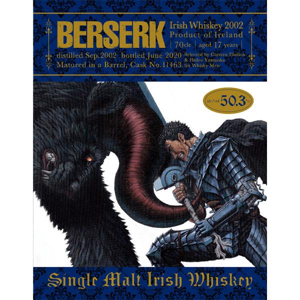 Berserk whiskey