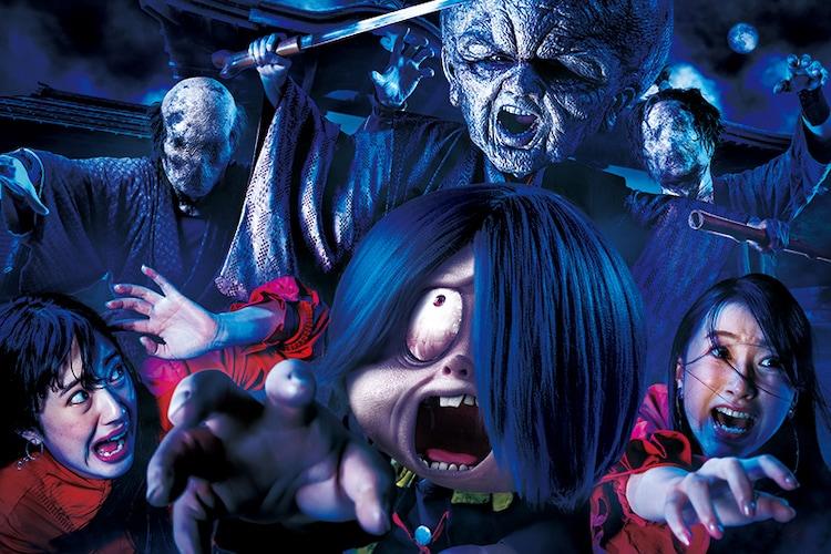 Nurarihyon y noppera-bo sin rostro amenazan a Kitaro y a los invitados en una noche de luna llena en un pueblo abandonado en una imagen promocional de la próxima atracción del laberinto de terror GeGeGe no Kitaro con temática yokai que se presentará en Universal Studios Japan en Osaka.