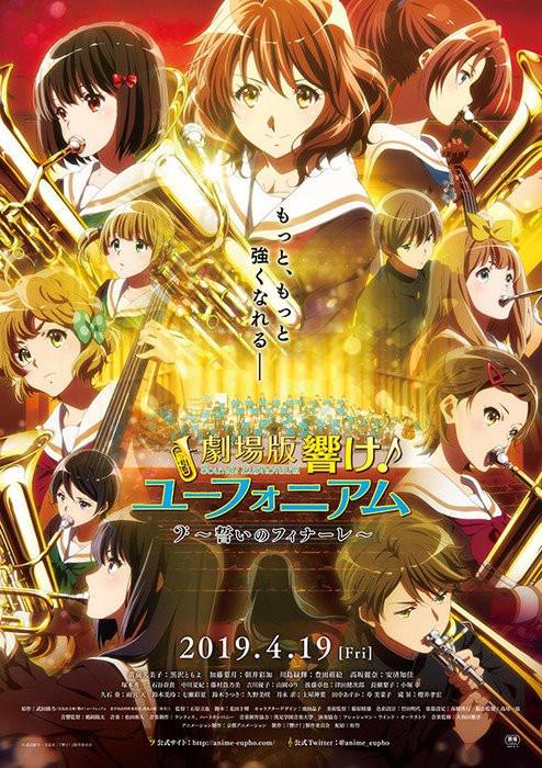Sound! Euphonium: Chikai no Finale
