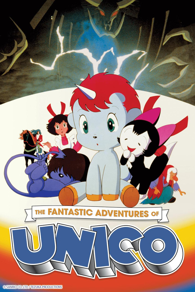 Fantastic Adventures of Unico