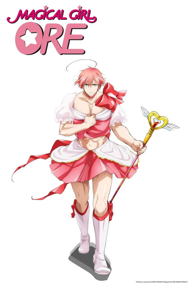 Magical Girl Boy