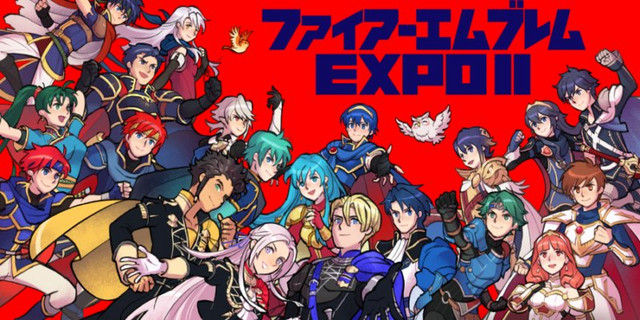 Fire Emblem Expo II