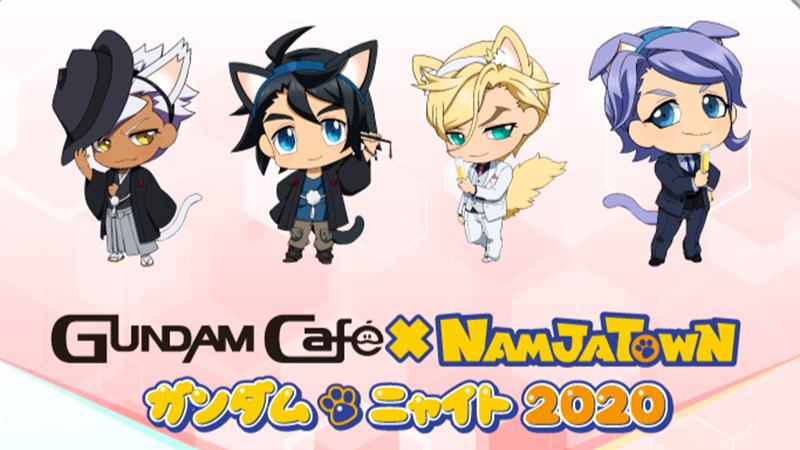 The boys of Gundam x Namja Town