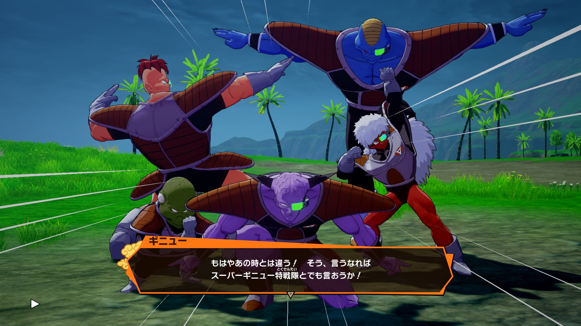Dragon Ball Z: Kakarot DLC