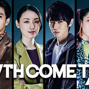 Death Come True para PlayStation 4 tendrá edición física el 15 de octubre en Japón
