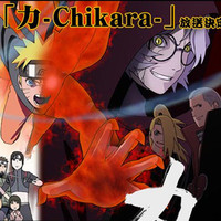 Crunchyroll video 500 episodes of naruto anime celebrated in the naruto shippuden anime is going through a stretch of original material also known as filler after only four prior filler eps in 2012 november 1st reheart Images
