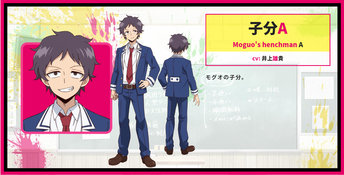 A character setting of Moguo's henchman A from the upcoming Talentless Nana TV anime.