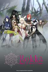 Rokka –Braves of the Six Flowers–