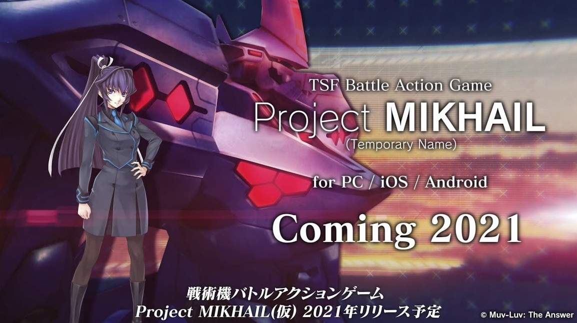 Muv-Luv: Proyecto Mikhail