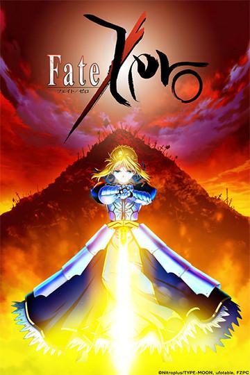 Fate/Zero Main Visual