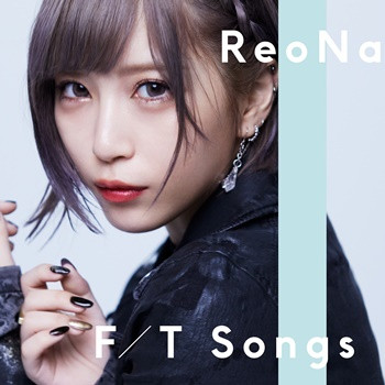 """ReoNa Sings Sword Art Online Anime's Latest OP Theme with only Guitar & Piano in """"THE FIRST TAKE"""""""