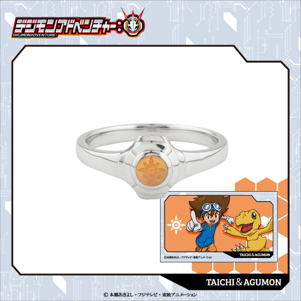 Taichi & Agumon ring (orange)