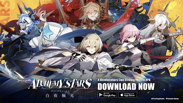 Estrellas de alquimia