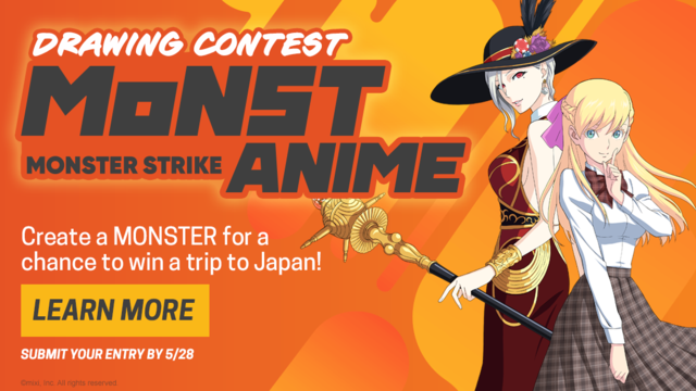 We Are Sending Two Lucky Winners To Tokyo Japan From July 7 11 For An Entry A Highly Anticipated Anime Game Event And Exclusive Tour At