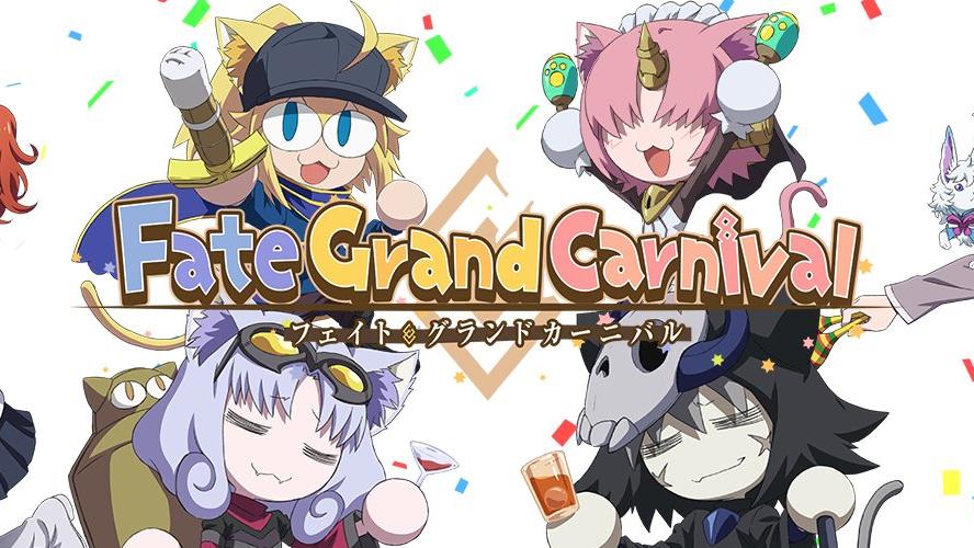 Destino / Gran Carnaval