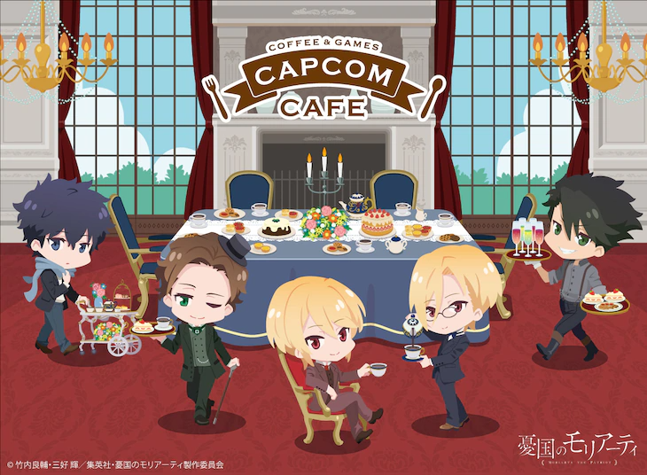 Capcom Café x Moriarty the Patriot