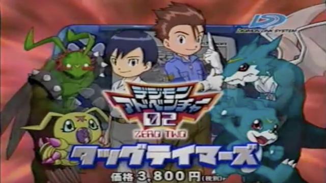 Digimon WonderSwan