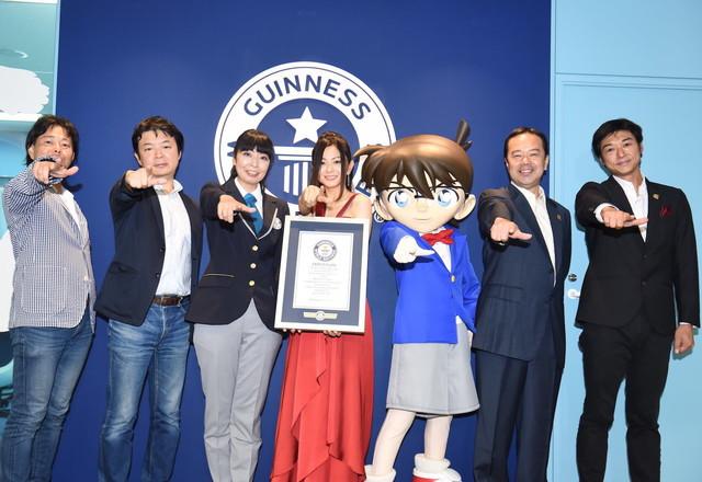 detective conan guinness world record