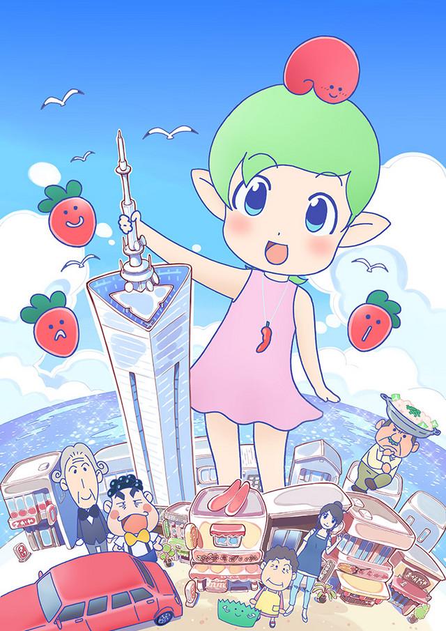 Helpful food sprite Pirikarako-chan towers over a shopping district that resembles Hakata.