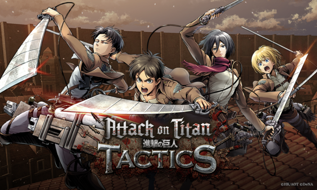 A banner image for the Attack on Titan: TACTICS social game, featuring Levi, Eren, Mikasa, and Armin leaping into battle in their 3D Maneuver Gear.