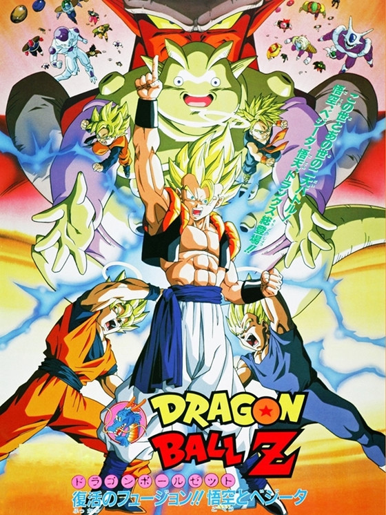 Crunchyroll Japanese Fans Vote For Their Most Favorite Dragon Ball