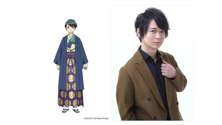 Koichiro Someya / Shunichi Toki