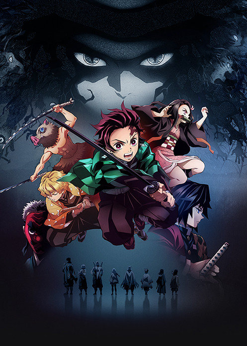 Demon Slayer: Kimetsu no Yaiba key image