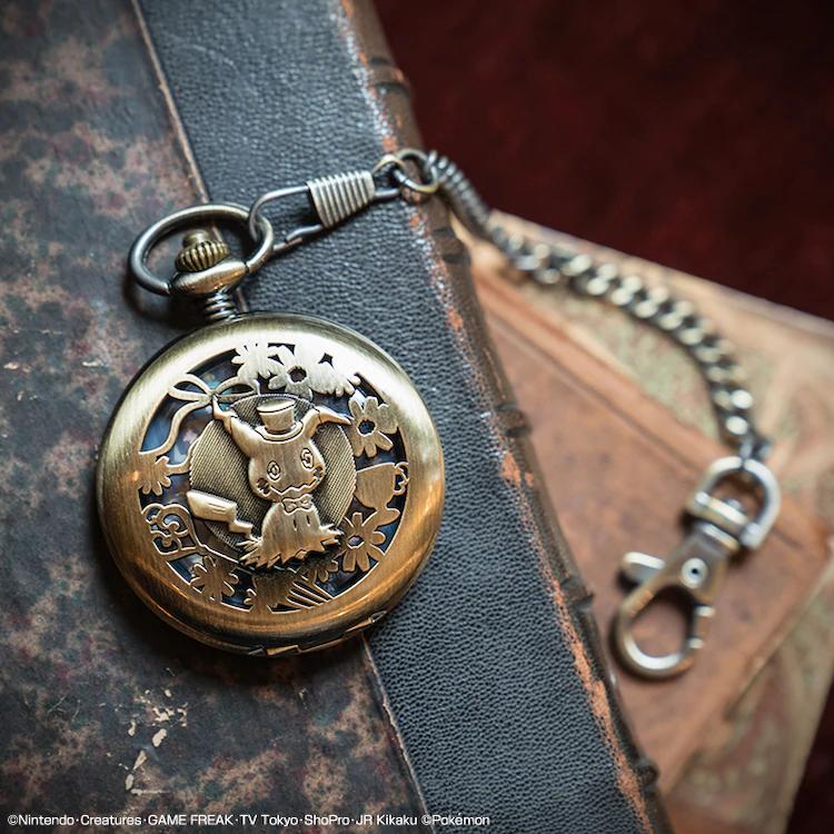 Pocket watch - exterior