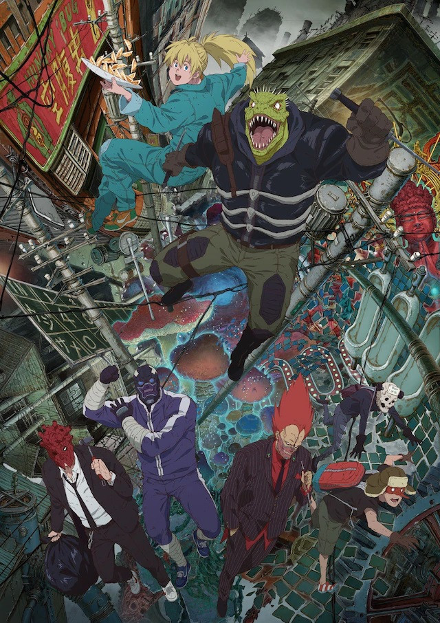 "The ""pop"" key visual for Dorohedoro, featuring main characters Caiman and Nikaido running amok in The Hole."