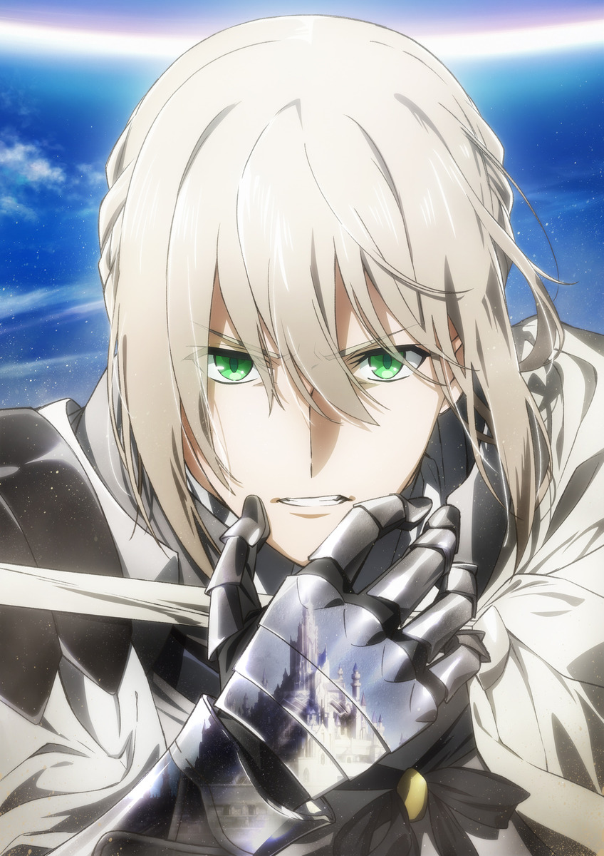 Fate/Grand Order The Movie Divine Realm of the Round Table: Camelot -Wandering; Agateram-