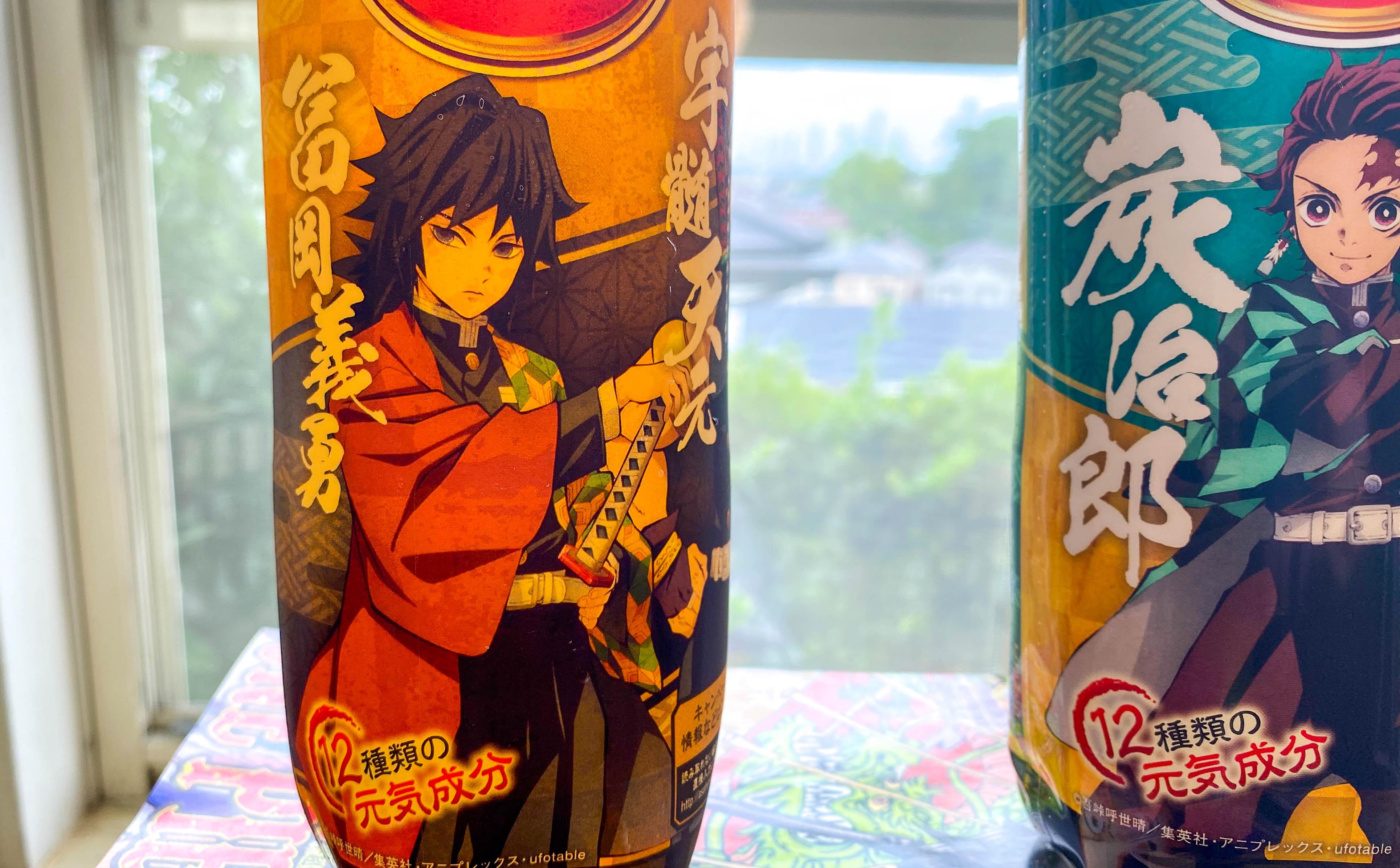 Demon Slayer: Kimetsu no Yaibacarbonated energy drink