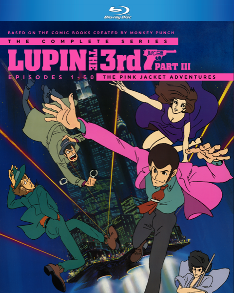 Lupin The 3rd chaqueta rosa