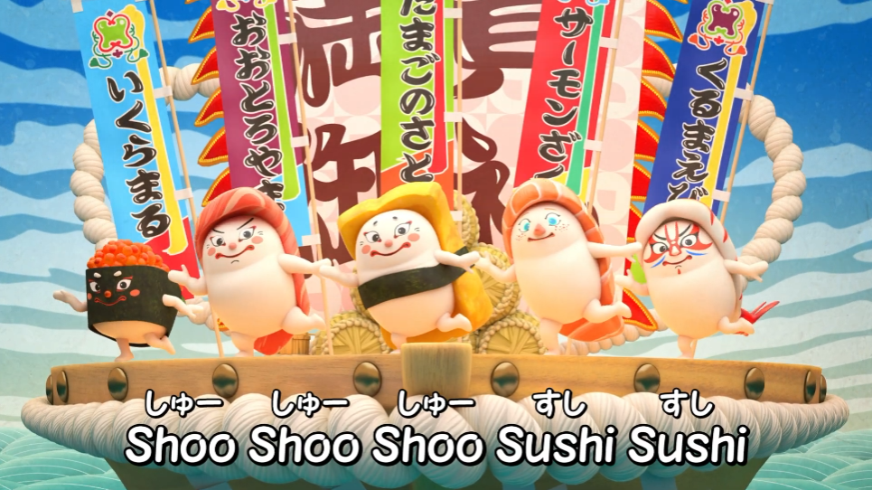 The main cast of sumo wrestling sushi performs a dance in a screen-capture from the opening animation of the upcoming Dosukoi Sushizumou TV anime.