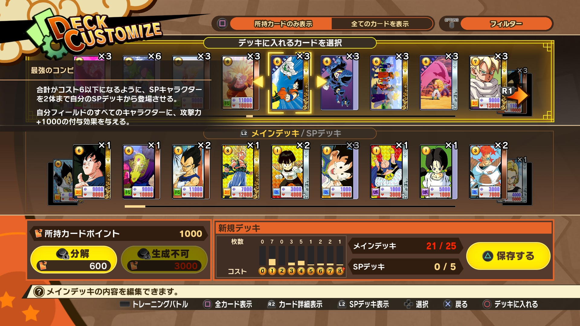 Dragon Ball Card Fighters